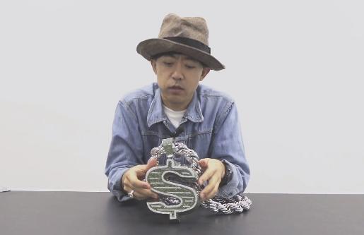 «Nigo Only Live Twice», la suite du documentaire sur la vente de l'artiste