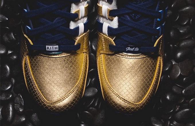Teaser : Ronnie Fieg x adidas Consortium