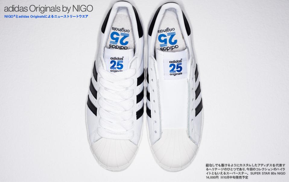 nigo-x-adidas-originals-collaboration-1-960x604