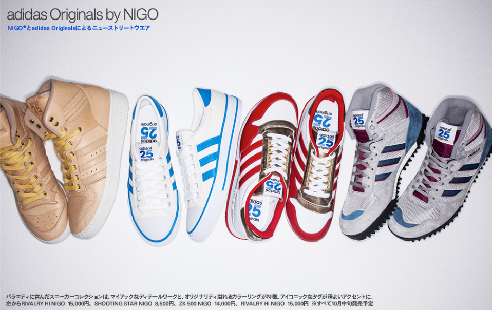 nigo-x-adidas-originals-collaboration-2-960x604