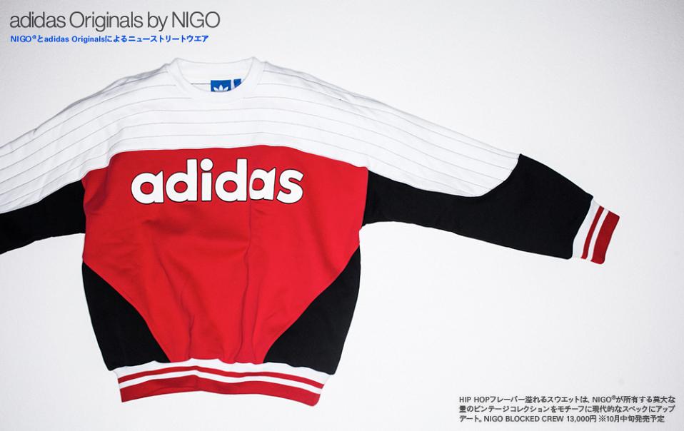 nigo-x-adidas-originals-collaboration-3-960x604