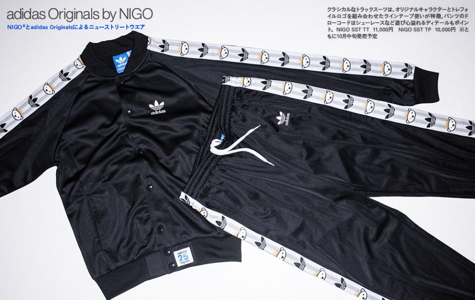 nigo-x-adidas-originals-collaboration-4-960x604