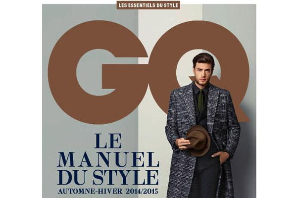 Le manuel du style GQ est de retour