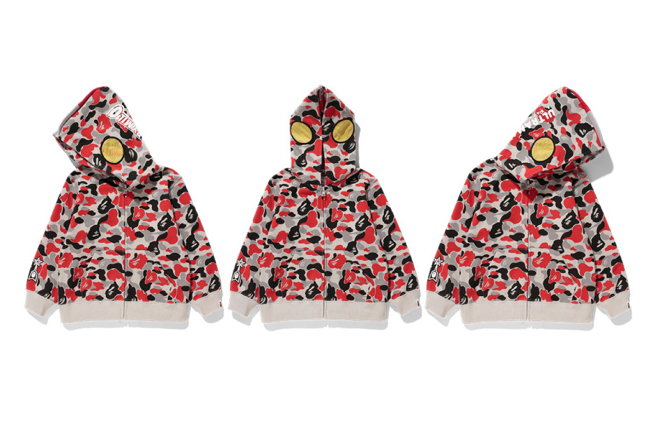 Ultraman x A Bathing Ape Collection Capsule 2014