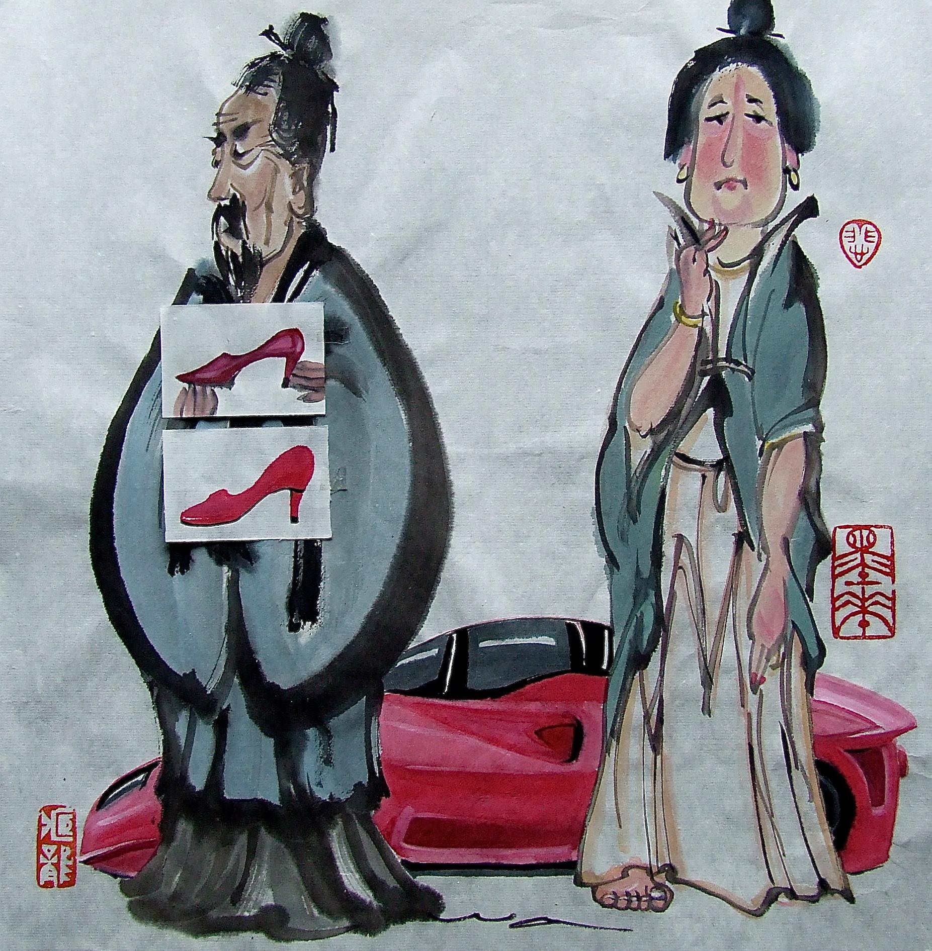Cendrillon chinoise