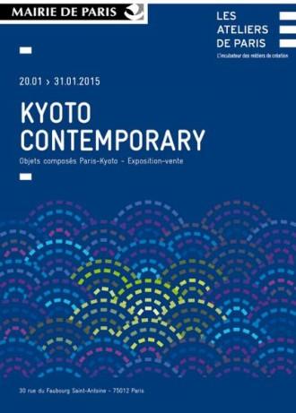 Paris, Kyoto, Kyoto Contemporary, objets composés, exposition, Ateliers de Paris