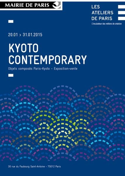 KYOTO CONTEMPORARY