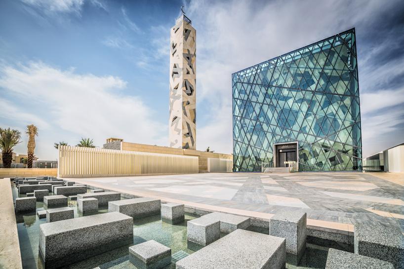 La mosquée futuriste du KAPSARC by HOK