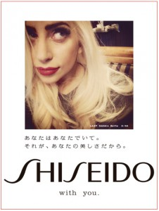 Lady-Gaga-for-Shiseido-1
