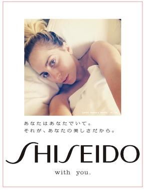 Lady gaga shiseido 2