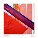lupe-fiasco-tetsuo-and-youth-album-cover