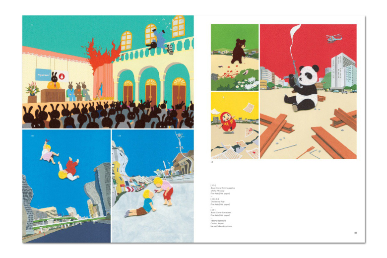 super-modified-the-behance-book-of-creative-work-3