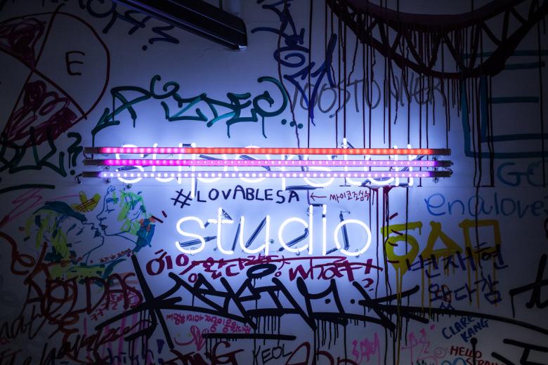 Adidas Original Supercolor : le store de Séoul !