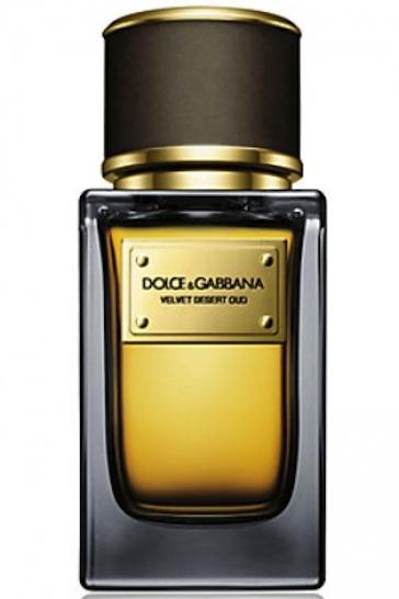 DG parfum