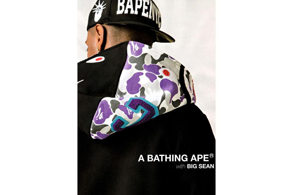 bape big sean lookbook
