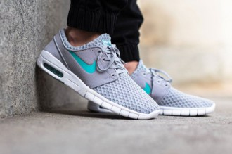 Nike Sb Stefan Janoski max wolf gray light retro white