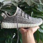adidas Originals x Kanye West : aperçu des Yeezy 750 Boost Low