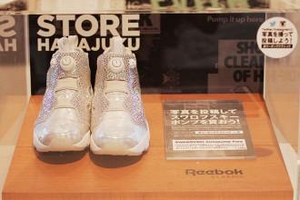 Reebok Harajuku store