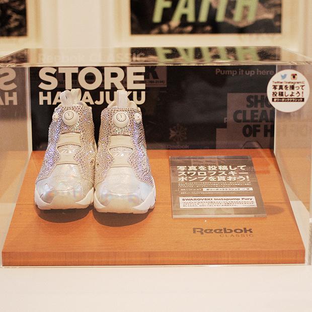Reebok Classics ouvre son premier store à Tokyo !