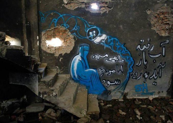Le street art engagé de Shamsia Hassani