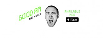 Mac Miller GO:OD AM