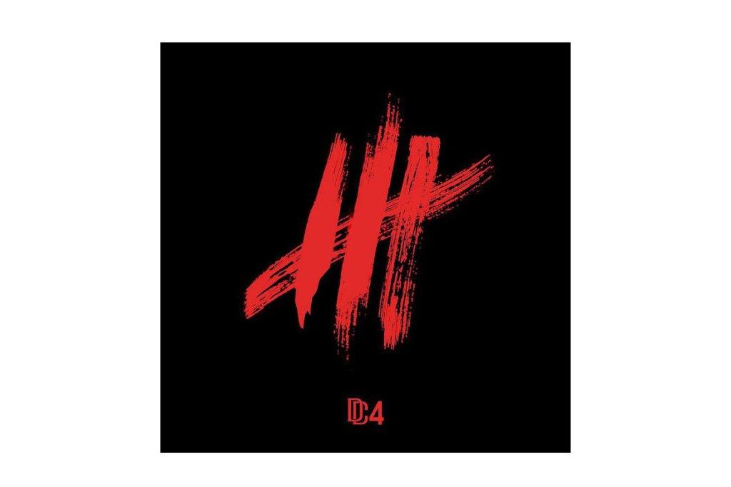 Meek Mill clash de nouveau Drake dans son dernier EP «4THESTREETS»