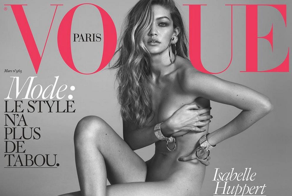 Gigi Hadid nue et magnifique pour Vogue
