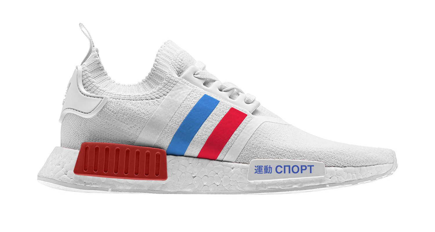 adidas-NMD-collaborations-08