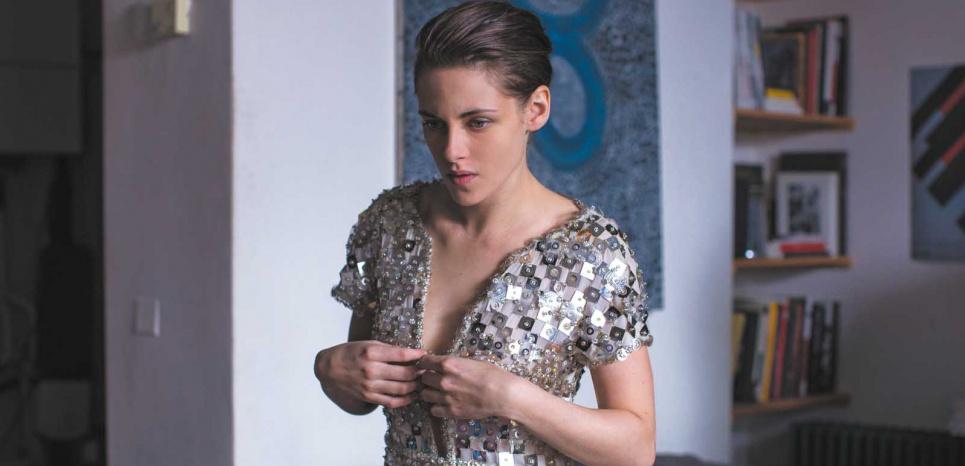 Kristen Stewart le bel espoir du cinéma