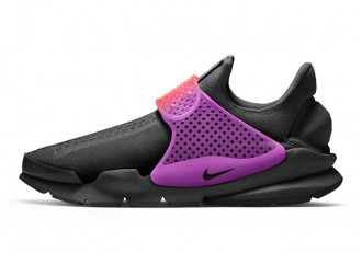 La Nike Sock Dart ID sort jeudi 2 juin 2016