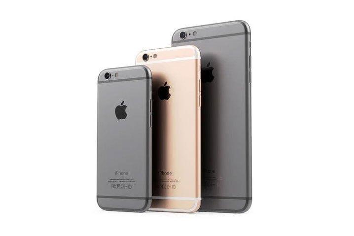 iPhone 7 : La Maquette