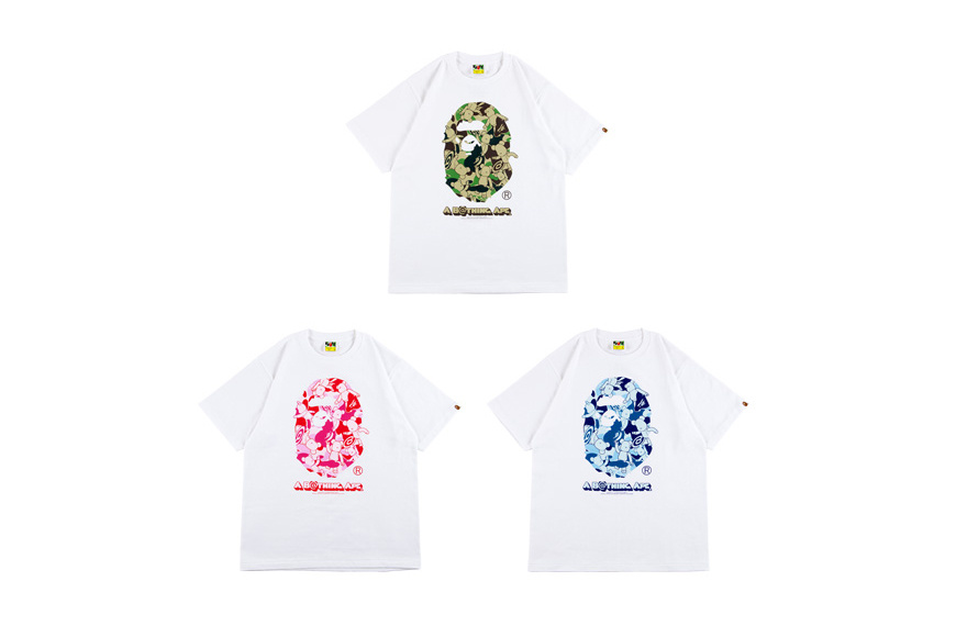 Medicom Toy collabore avec BAPE, fragment design et Undercover