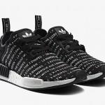 Adidas Originals célèbre le succès de l'Adidas Originals NMD en sortant un nouveau pack de NMD