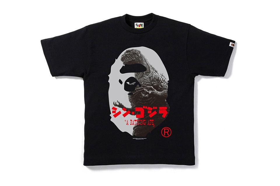 BAPE sort une nouvelle capsule sur Godzilla