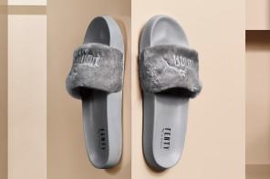 Voici la sandale FENTY PUMA by Rihanna dans sa version grise