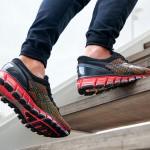 La nouvelle sneakers Gel-Quantum 360 CM d'Asics change de couleur