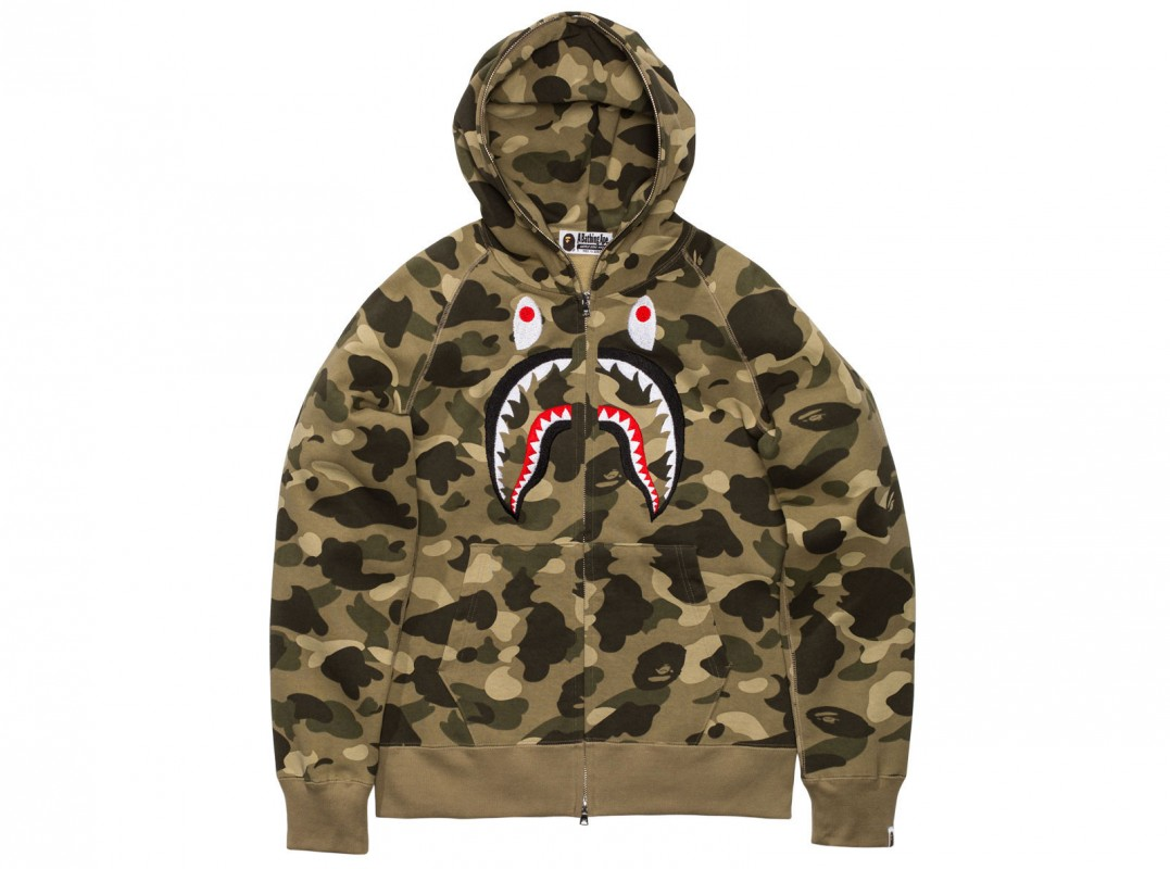 BAPE - TRENDS periodical