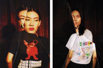 Pleasure x Dover Street Market - TRENDS periodical