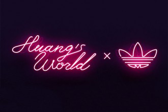 Adidas Originals Eddie Huang collaboration