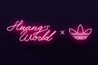 Adidas Originals Eddie Huang collaboration