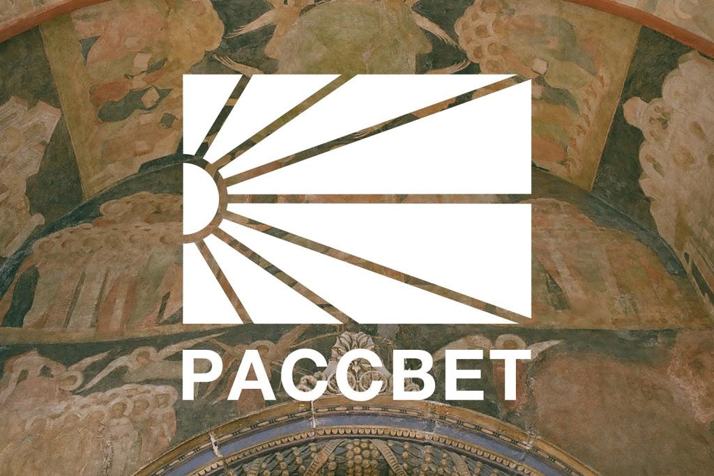 gosha-rubchinskiy-paccbet-label-012