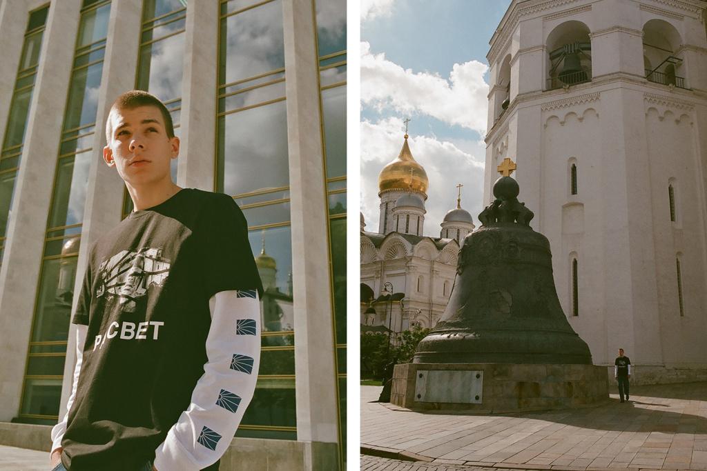 gosha-rubchinskiy-paccbet-label-02