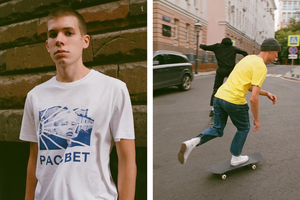 gosha-rubchinskiy-paccbet-label-05