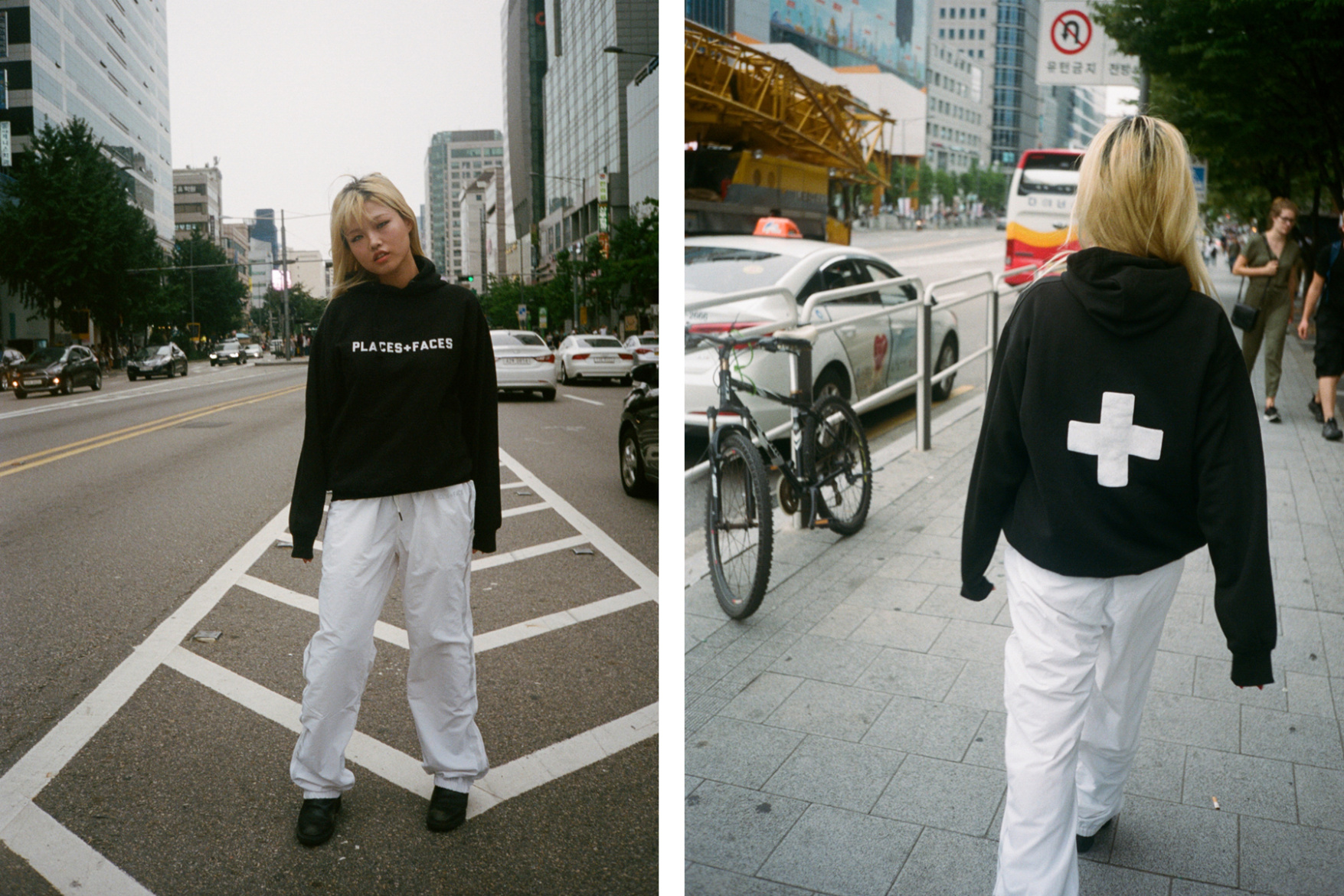 Places + Faces Fall Winter Collection Lookbook