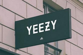 Le premier Yeezy Store sera californien !