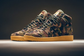 La adidas Top Ten Hi revisitée en camo
