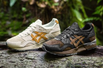 Asics Gel Lyte V Tartufo Pack - TRENDS periodical