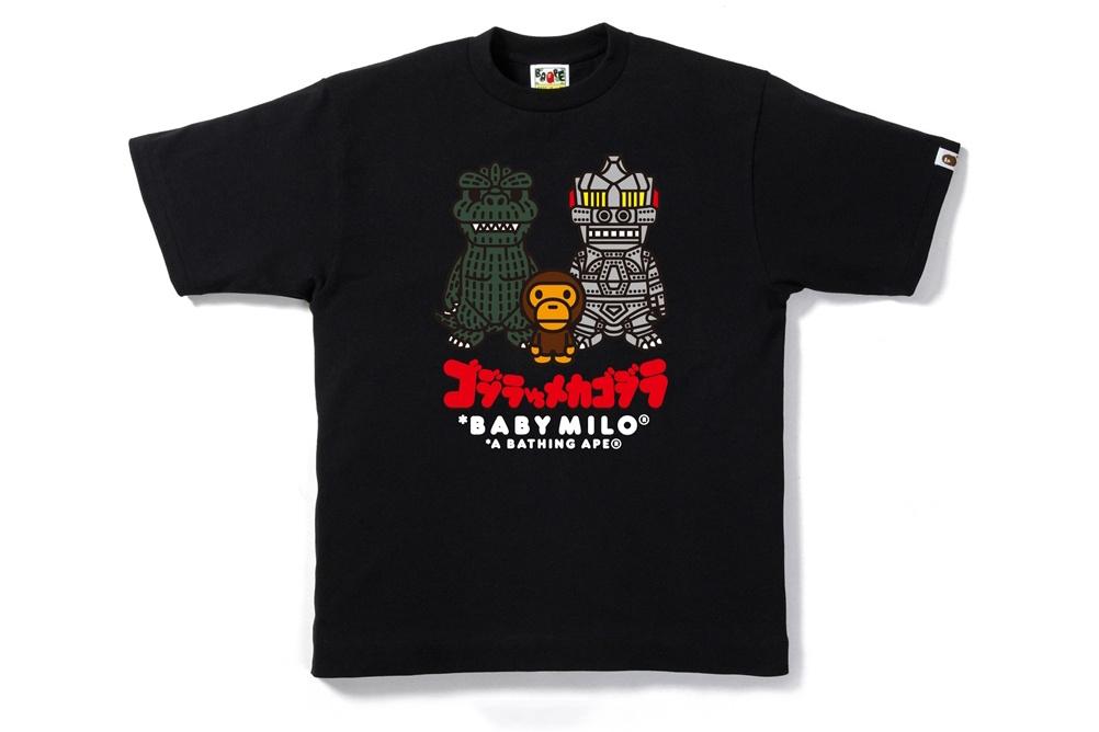 Bape x Godzilla - TRENDS periodical