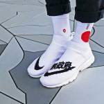 "Nike Air Presto Custom ""Uncaged Anarchy"" - TRENDS periodical"