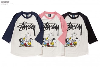 STUSSY kids Peanut Fall 2016 - TRENDS periodical